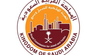 Photo of الهيئة الملكية تعلن توفر وظائف بعدة شركات ضمن برنامج التأهيل