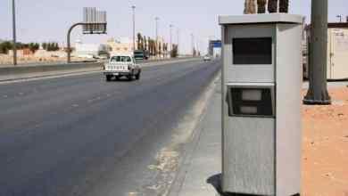 Photo of المرور تغرم مستخدمي أجهزة كشف مواقع ساهر وتفصح عن مبلغ المخالفة