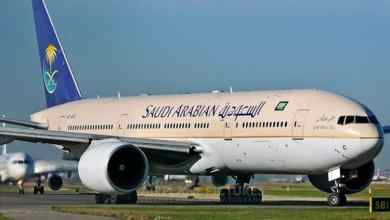 Photo of بسبب راكبة.. هبوط اضطراري لطائرة بمطار بيشة