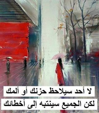 Photo of رسائل شوق و حنين ومسجات عشق وغرام وصور حب رومانسية للحبيب و الحبيبة