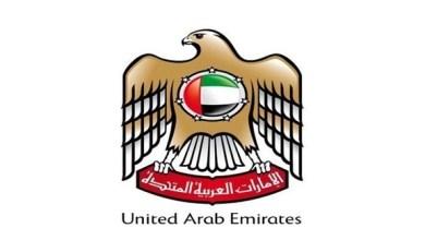 "Photo of الإمارات تأسف لقرار الاتحاد الأوروبي بشأن ""المجالات الضريبية"""