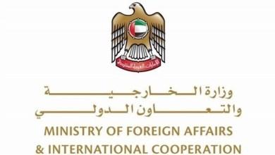 Photo of الإمارات وكولومبيا تتفقان على إعفاء متبادل من تأشيرة الدخول