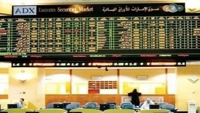 Photo of منع تداولات المطلعين في الأسواق المالية الإماراتية اعتباراً من اليوم