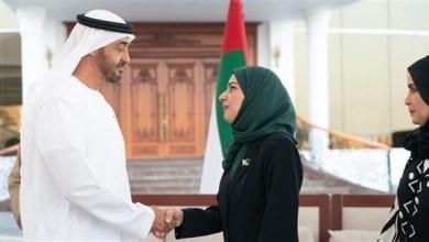 Photo of محمد بن زايد يستقبل رئيسة مجلس النواب في مملكة البحرين