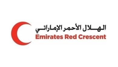 Photo of الإمارات تنفذ عدداً من المشاريع الصحية في اليمن بـ66.2 مليون درهم