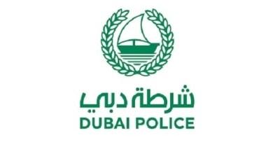 "Photo of القبض على صاحب الفيديو ""الخليجي"" موزع الأموال"
