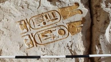 Photo of مصر: كشف البهو الملكي للفرعون رمسيس الثاني