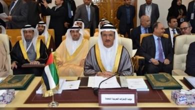 Photo of الاقتصادي العربي يرحب بمبادرة الإمارات لتأسيس مجموعة التعاون الفضائي