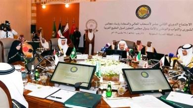 """Photo of رؤساء المجالس التشريعية يشيدون بـ """"عام التسامح"""" في الإمارات"""