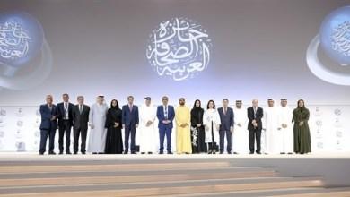 Photo of محمد بن راشد يكرم الفائزين بجائزة الصحافة العربية