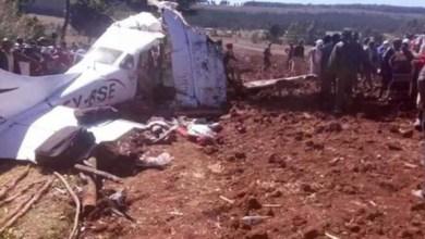 Photo of كينيا: مقتل 4 أمريكيين وطيارهم في تحطم هليكوبتر