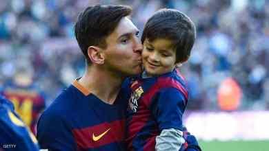 """Photo of ميسي: """"ابني يسألني لماذا يريدون قتلك في الأرجنتين؟"""""""