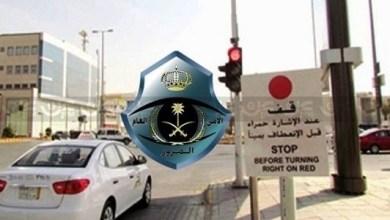 "Photo of مصادر بـ ""المرور"": توقيع غرامات على المتجاوزين يميناً عند الإشارات.. قريبا"