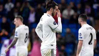 """Photo of """"هزيمة القرن"""" تزلزل كيان ريال مدريد.. و""""مجزرة نجوم"""" تلوح في الأفق"""