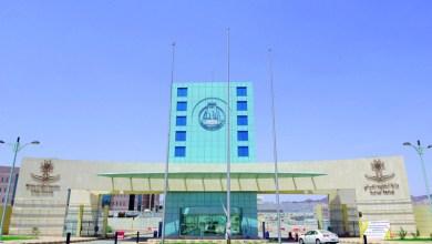 Photo of جامعة الباحة تعلن توفر وظائف أكاديمية.. التقديم عبر هذا الرابط