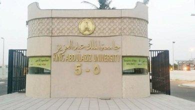 Photo of وظائف أكاديمية وتعليمية شاغرة للجنسين في جامعة المؤسس