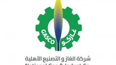 Photo of وظائف إدارية شاغرة لدى شركة غازكو في 3 مدن