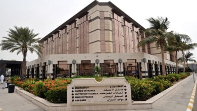 Photo of 12 وظيفة شاغرة لدى مستشفى الملك فيصل التخصصي