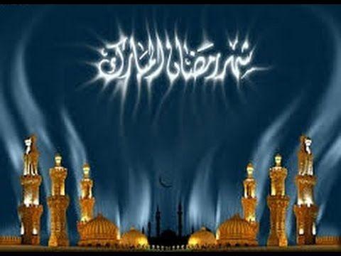 المفطرات في رمضان