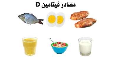 Photo of هل نقص فيتامين د يسبب التنمل