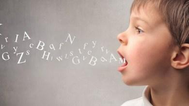 Photo of صعوبات النطق والكلام عند الأطفال