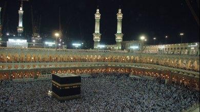 Photo of كيف نصلي التراويح في البيت بالخطوات