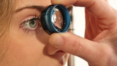 Photo of طريقة علاج ضغط العين