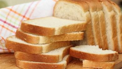 Photo of طريقة تحضير خبز التوست