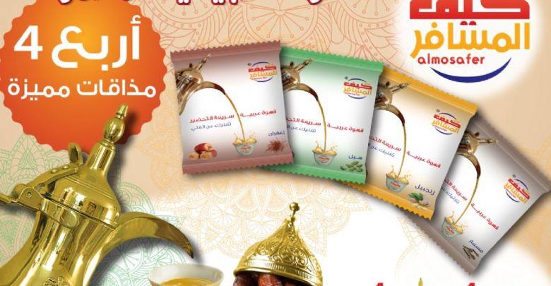 Photo of افضل انواع القهوة العربية الجاهزة سريعة التحضير