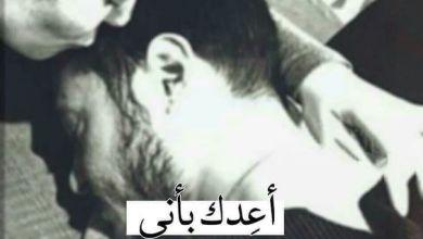 Photo of كلام حب لخطيبي , عبارات حب وعشق للخطيب , اجمل كلمات الحب في الخطوبة