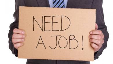 Photo of تعرف على ظاهرة البطالة ونتائج انتشارها في الدول العربية