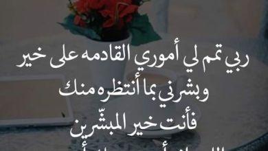 Photo of دعاء الرجاء من الله