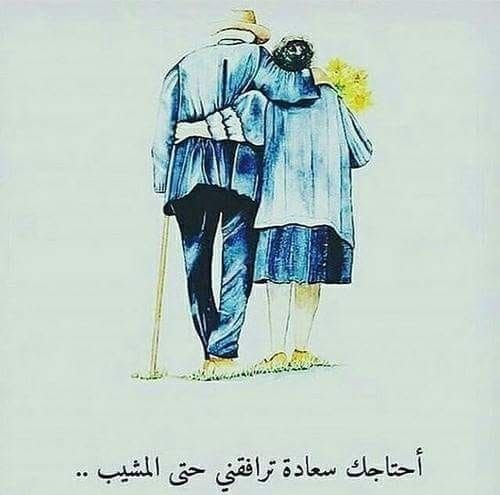 أجمل عبارات عن الحب