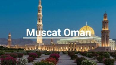Photo of اسم عاصمة عمان
