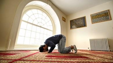Photo of هل تعلم عن الصلاة