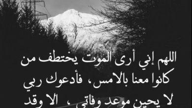 Photo of أفضل القصائد الحزينة في شعر الرثاء
