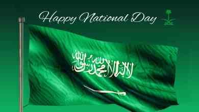 Photo of كلمة عن اليوم الوطني السعودي 89 – 1441
