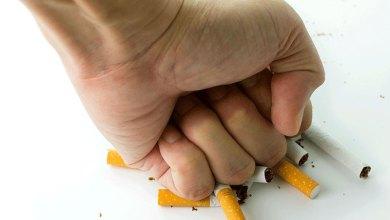 Photo of منتجات الإقلاع عن التدخين