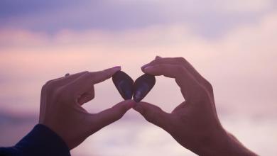 Photo of نصائح مهمة للشباب قبل الزواج