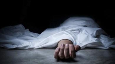 Photo of تفسير حلم الموت للمتزوجة
