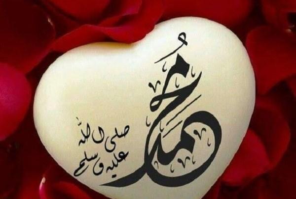 Photo of أشعار قيلت عن الرسول