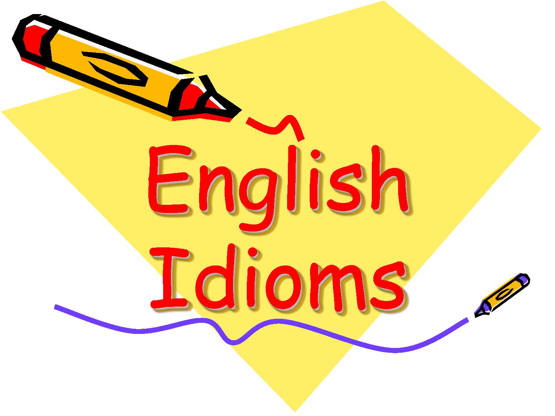 المصطلحات باللغة الانجليزية