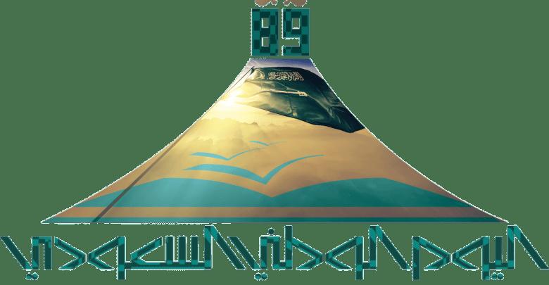 Photo of تصاميم اليوم الوطني 89 سناب شات انستقرام تويتر لعام 1441