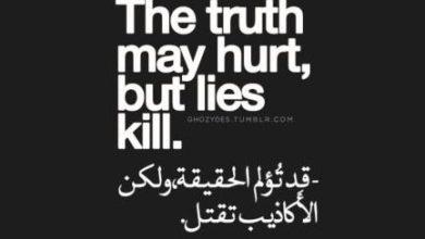 Photo of حالات واتس اب حزينة انجليزية مترجمة