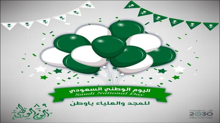 صورة شعار اليوم الوطني 89 اليوم الوطني 1441-2019