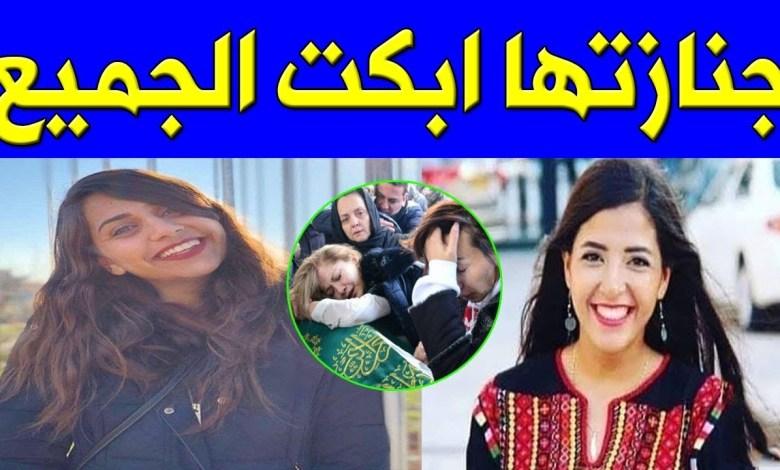 Photo of وفاة الفتاة الفلسطينية مرح العيسوي