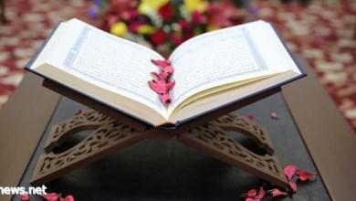 Photo of تفاصيل مسنة أمية تثابر ٢٧ عاماً على حفظ القرآن كاملاً في عنيزة