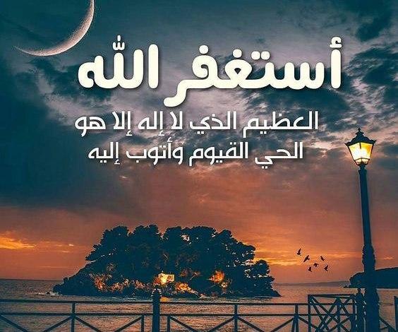 Photo of افضل الدعاء