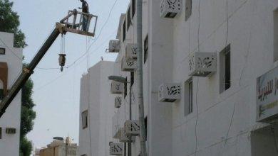 Photo of صور شارع الحب في مكة يتحول إلى تحفة فنية