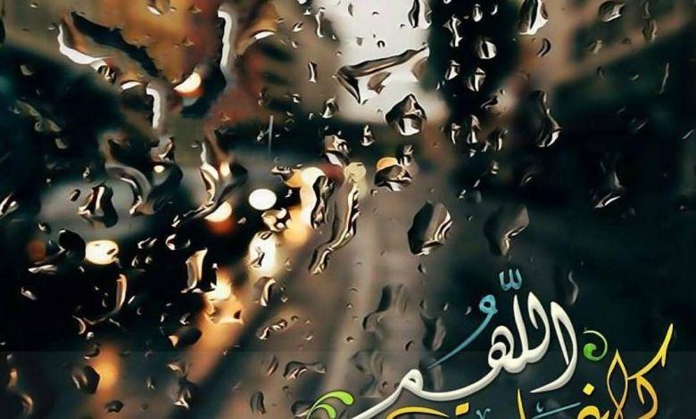 صورة دعاء عند نزول المطر